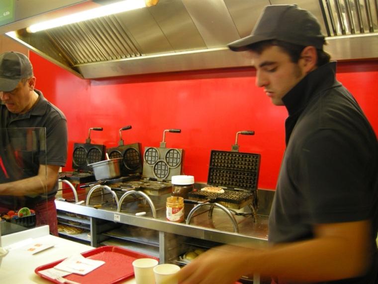 WafflesFactory