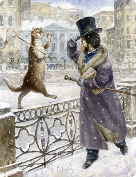 Hello Pushkin